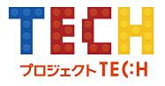 プロジェクト TECH